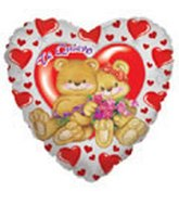 "36"" I Love You Bears Roses"