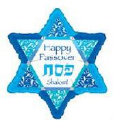 "18"" Star Of David Happy Passover"