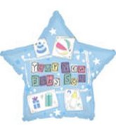 "18"" Your New Baby Son Star Box186"