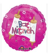 "18"" Bat Mitzvah Balloon"