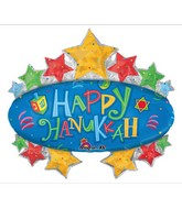 "31"" SuperShape Hanukkah Marquee Balloon Packaged"