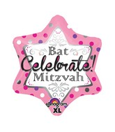 "21"" Junior Shape Bat Mitzvah Pink Balloon"