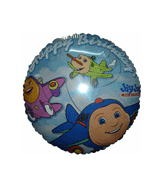 "18"" Happy Birthday Jay Jay the Jet Plane"