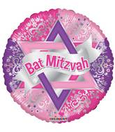 "17"" Bat Mitzvah Balloon"