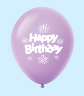 "11"" HB Streamers Latex Balloons Lavender (25 Per Bag)"