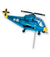 Airfill Only Blue Helicopter Balloon